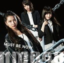 Must be now (限定盤Type-B CD+DVD) [ NMB48 ]