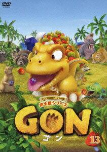 GON-ゴンー 13画像