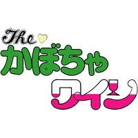 The□かぼちゃワイン DVD-BOX デジタルリマスター版 BOX2