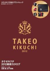 TAKEO KIKUCHI 2012