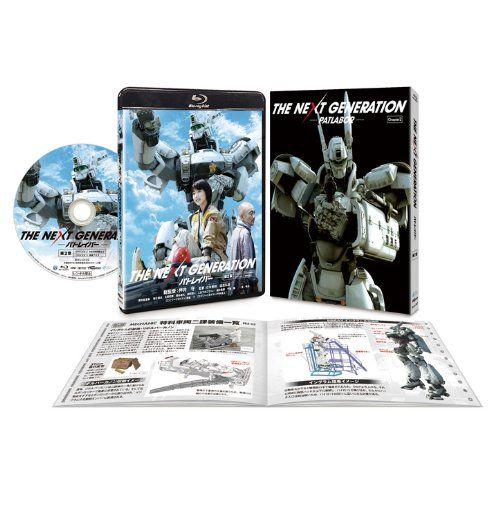 THE NEXT GENERATION パトレイバー/第2章【Blu-ray】画像