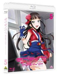 ラブライブ!サンシャイン!! Blu-ray 5 通常版