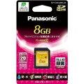 Panasonic 8GB SDHCメモリーカード RP-SDWA08GJK