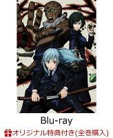 【楽天ブックス限定全巻購入特典】呪術廻戦 Vol.7【Blu-ray】(オリジナルアクリルクロック)