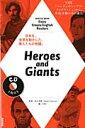 Heroes and Giants (NHK CDブック*語学シ...