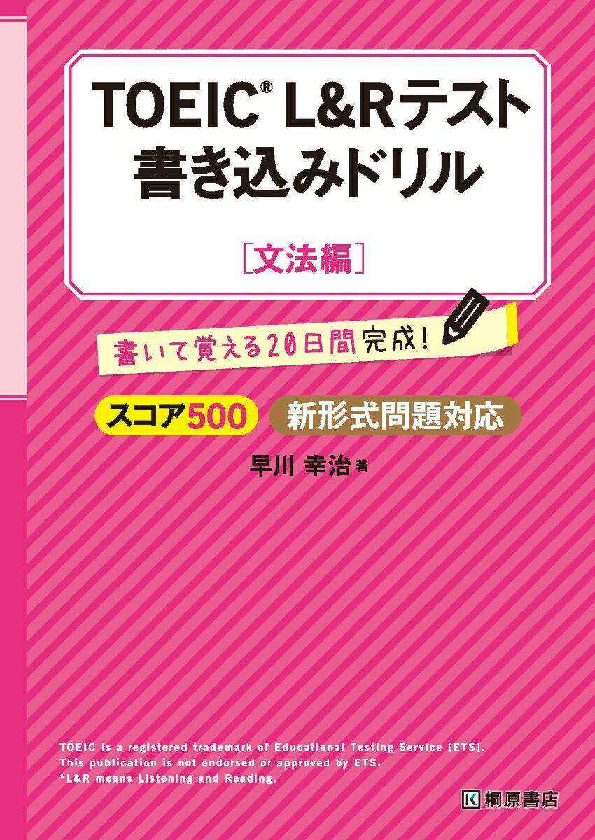 https://item.rakuten.co.jp/book/15112625/