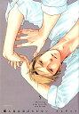 囀る鳥は羽ばたかない(5) (H&C Comics ihr HertZシリーズ 233) [ ヨネダコウ ]
