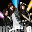 Must be now (限定盤Type-C CD+DVD)...