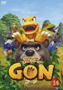 GON-ゴンー 14画像