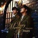 【送料無料】Very Merry Xmas [ 東方神起 ]