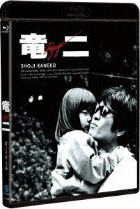 竜二 デジタルリマスター版【Blu-ray】画像