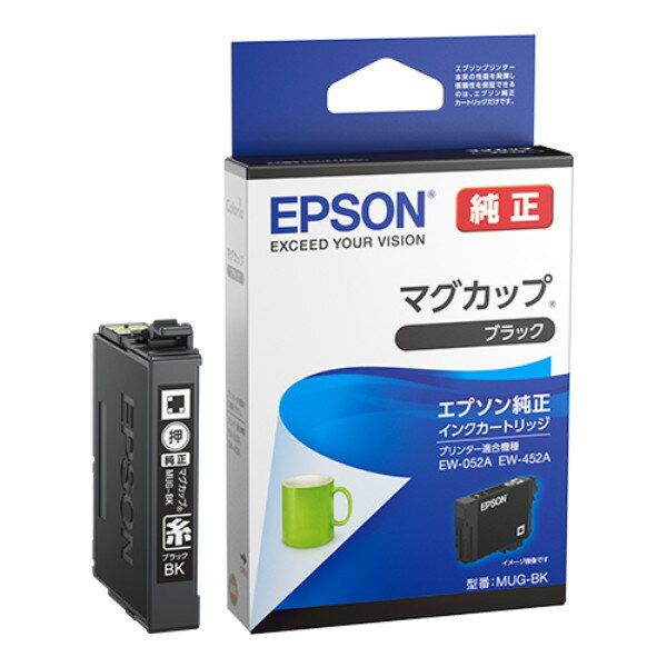 インクジェットプリンター用 インクカートリッジ/マグカップ(ブラック)