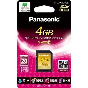 Panasonic 4GB SDHCメモリーカード RP-SDWA04GJK