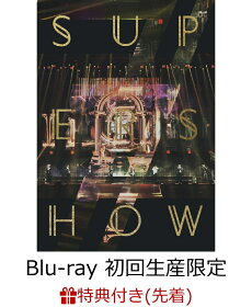 【先着特典】SUPER JUNIOR WORLD TOUR SUPER SHOW7 IN JAPAN(初回生産限定)(スマプラ対応)(オリジナルマルチケース付き)【Blu-ray】
