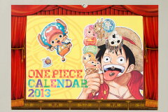 コミックカレンダー2013 『ONE PIECE』(壁掛け型)