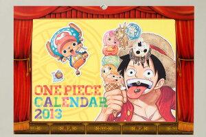【送料無料】ONE PIECEコミックカレンダー(壁掛)(2013) [ 尾田栄一郎 ]