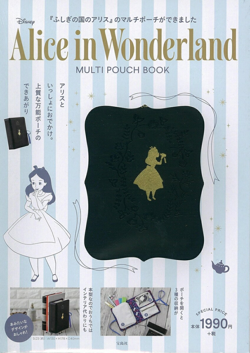 Disney Alice in Wonderland MULTI POUCH BOOK画像