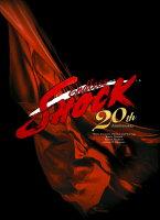 Endless SHOCK 20th Anniversary(Blu-ray 初回盤)【Blu-ray】