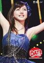 真野恵里菜コンサートツアー2012〜DATE〜 [ 真野恵里...
