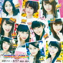 超絶少女☆BEST 2010〜2014(CD+DVD) [ SUPER☆GiRLS ]