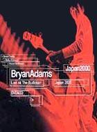 【楽天ブックスならいつでも送料無料】【輸入盤】Live At The Budokan [ Bryan Adams ]