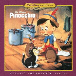 ピノキオ オリジナル・サウンドトラック デジタル・リマスター盤画像