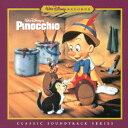 ピノキオ オリジナル・サウンドトラック デジタル・リマスター盤 [ (オリジナル・サウンドトラック) ]