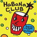 HABANA CLUB [ SA...