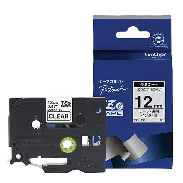 【ブラザー純正】ピータッチ ラミネートテープ TZe-131 幅12mm (黒文字/透明)