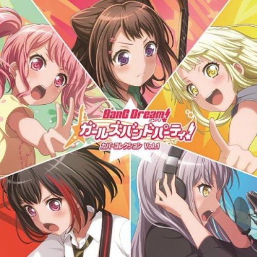 ゲームミュージック, その他  Vol.1 ()