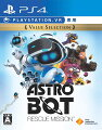 ASTRO BOT:RESCUE MISSION Value Selection
