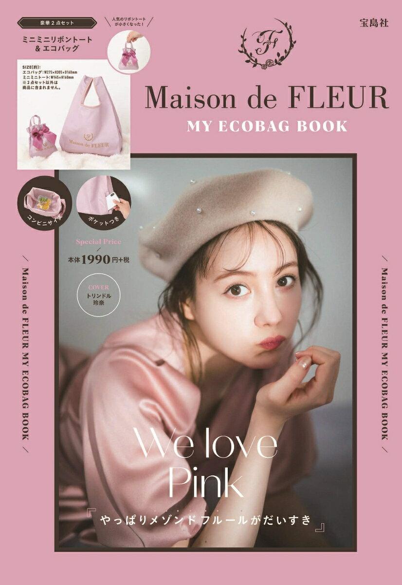 ファッション・美容, ファッション Maison de FLEUR MY ECOBAG BOOK