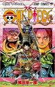ONE PIECE 95 (ジャンプコミックス) [ 尾田