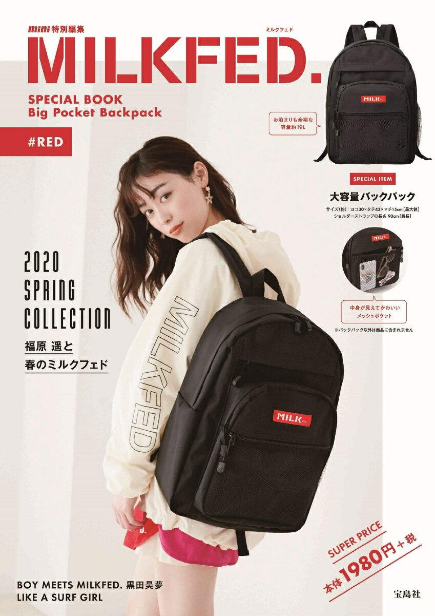ファッション・美容, ファッション mini MILKFED. SPECIAL BOOK Big Pocket Backpack RED