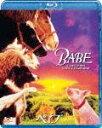 【送料無料】【2011ブルーレイキャンペーン対象商品】ベイブ【Blu-ray】 [ ジェームズ・クロム...