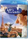 レミーのおいしいレストラン【Blu-ray】 【Disneyzone】 [ ルー・ロマーノ ]