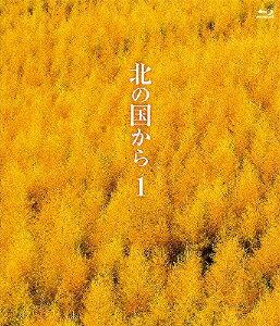 【楽天ブックスならいつでも送料無料】北の国から 1 Blu-ray【Blu-ray】 [ 田中邦衛 ]