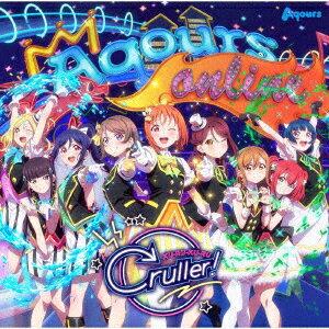 ラブライブ!サンシャイン!! アニメーションPV付きシングル「KU-RU-KU-RU Cruller!」(CD+Blu-ray)