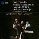 ベートーヴェン:ピアノ、ヴァイオリンとチェロのための三重協奏曲 [ オイストラフ ロストロポーヴィチ リヒテル カラヤン