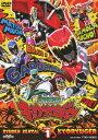 スーパー戦隊シリーズ::獣電戦隊キョウリュウジャー VOL.1(楽天ブックス)