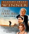 サイダーハウス・ルール【Blu-ray】