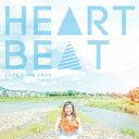 HEART BEAT [ LOVELOVELOVE ]