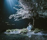 春はゆく/marie (初回限定盤 CD+DVD)