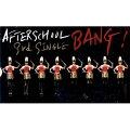 【輸入盤】 After School 3rd Single - Bang! (台湾版)
