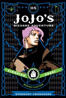 洋書, FAMILY LIFE & COMICS Jojos Bizarre Adventure: Part 3--Stardust Crusaders, Vol. 5, Volume 5 JOJOS BIZARRE ADV PART 3--STAR Jojos Bizarre Adventure: Part 3--Stardu Hirohiko Araki