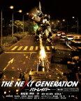 THE NEXT GENERATION パトレイバー/第6章【Blu-ray】 [ 真野恵里菜 ]