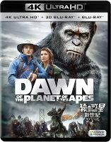 猿の惑星:新世紀(ライジング)(4K ULTRA HD + 3D + 2Dブルーレイ/3枚組)【4K ULTRA HD】