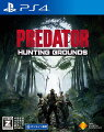Predator: Hunting Groundsの画像
