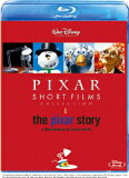 ピクサー・ショート・フィルム&ピクサー・ストーリー 完全保存版【Blu-ray】  【Disneyzone】