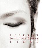 DICTATORS CIRCUS FINAL [ PIERROT ]